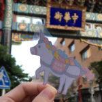 ユニコ🦄💕横浜元町周辺・中華街を旅してきたヨ!